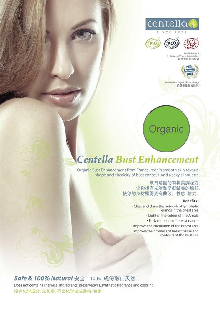 Centella-Bust_Treatment -01.jpeg